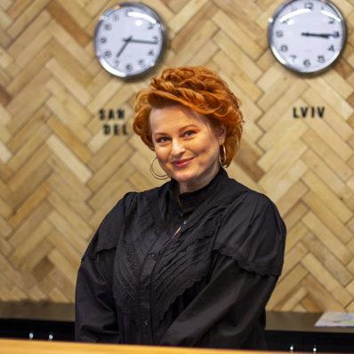 Уляна Сеїк
